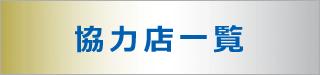 banner_link2