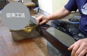 修理修復の工程の中で、お仏壇に洗浄液をかけてヨゴレを落とし水で洗い流す作業があります。 動画ではその工程の一部ご覧頂けます。その工程は「お洗濯」と呼ばれ、そのことからもお仏壇を修復してきれいにすることを 「お洗濯する」「洗いにかける」と表現される事もあります。