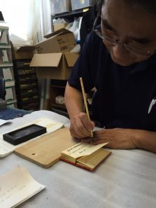 仏壇,過去帳,文字