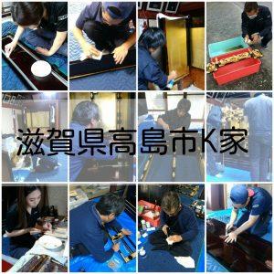 金仏壇 洗浄 修復 クリーニング
