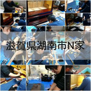 金仏壇洗浄修復クリーニング