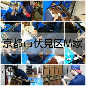 京都市 仏壇 洗浄 修復