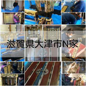金仏壇 洗浄修復