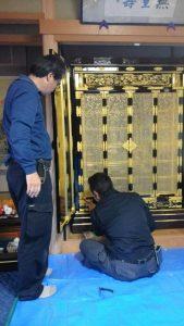滋賀県 仏壇 洗浄 修復