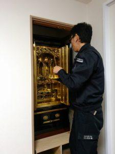 金仏壇,洗浄,納品