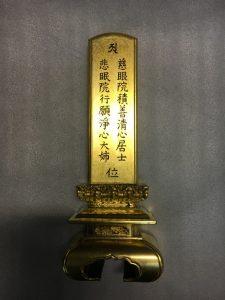 位牌掃除、プロが教える仏壇の掃除方法!これを読めばあなたもできる! 仏事  お仏壇の掃除がしたいけど、やり方がわからない方って意外と多いんです。 仏壇の掃除ってやっていいの? 仏壇の掃除は怖い 仏壇の掃除のやり方がよくわからない