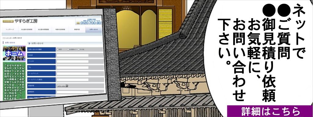お仏壇を解体し、木地・欄間などひとつひとつのパーツに分け、本来の姿に再生致します。