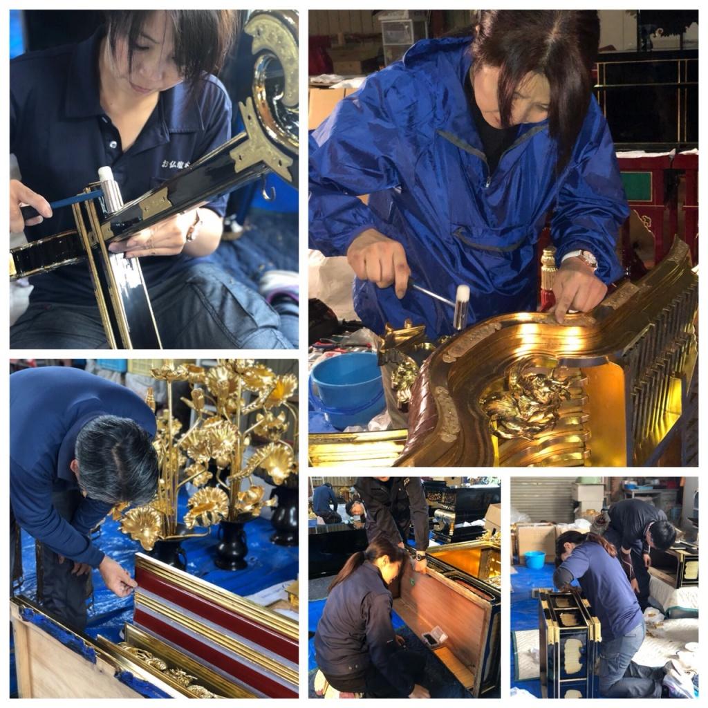 古くなった寺院仏具・仏像をすべてばらし、完全塗り直しですと、高額になってしまいます。寺院洗浄工法で従来工法の半額以下で作業致します。