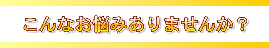 大阪で仏壇修理なら[やすらぎ工房]仏壇クリーニング洗浄専門工房 | 京都・兵庫・奈良も対応